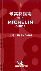 The Michelin Guide Shanghai 2018 Cover
